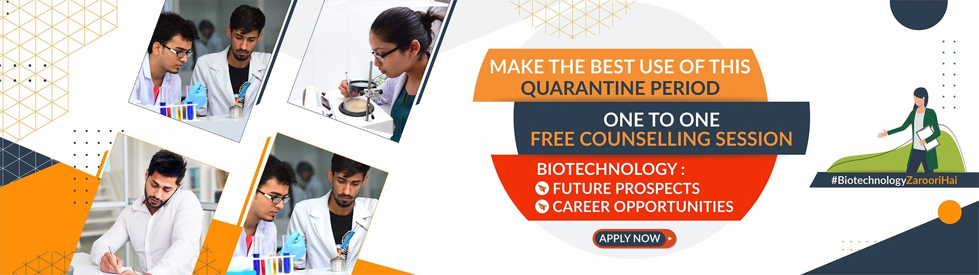 Biotechnology College In Jaipur