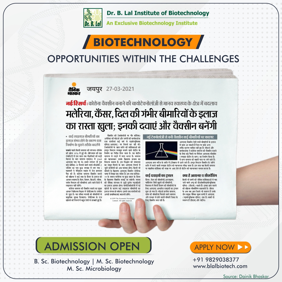Biotechnology: Opportunities Within The Challenges