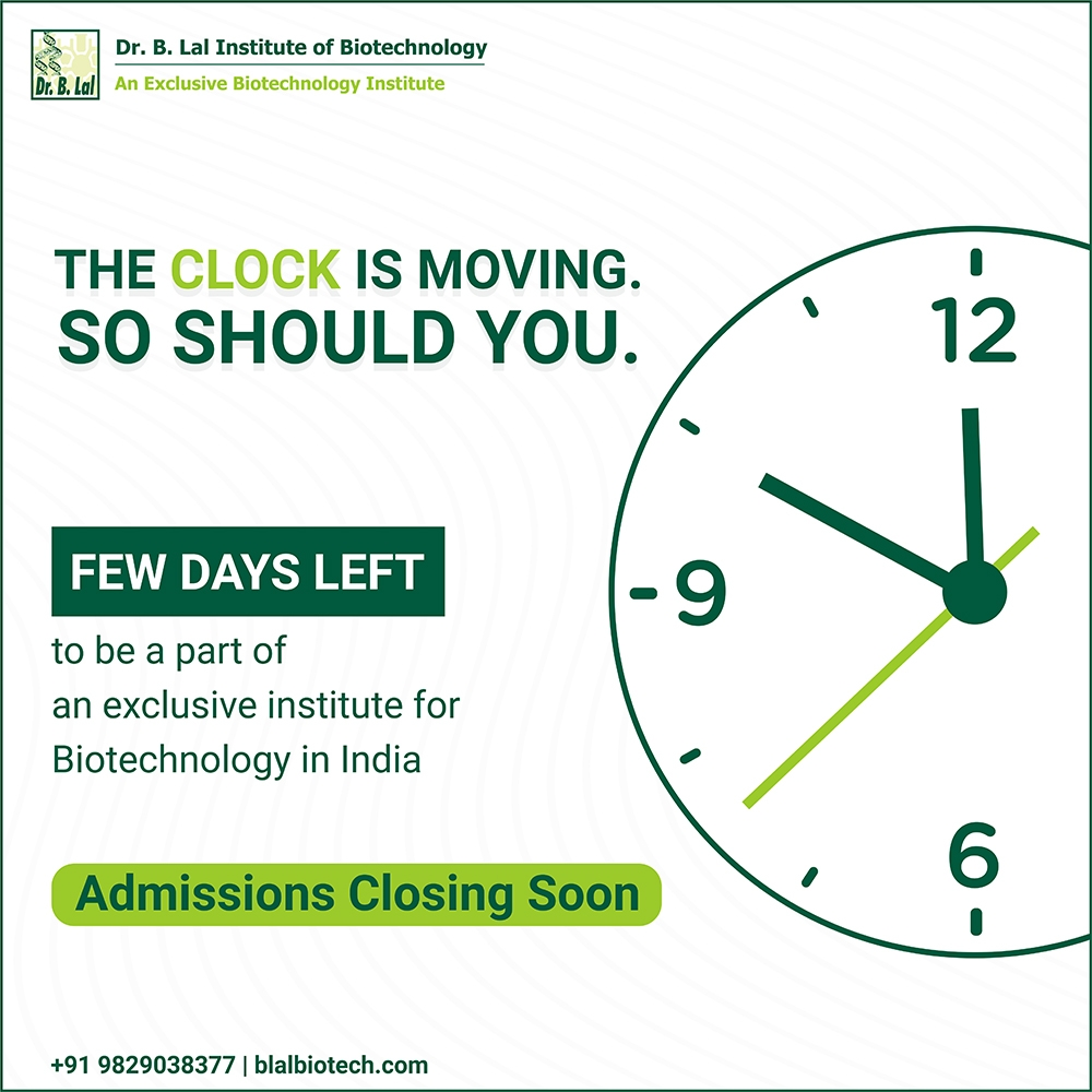 Time's running out!
